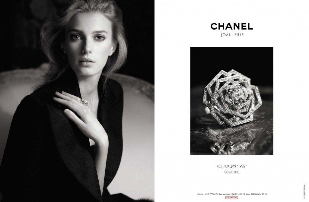 Chanel Fall  Ad Fashion Spot