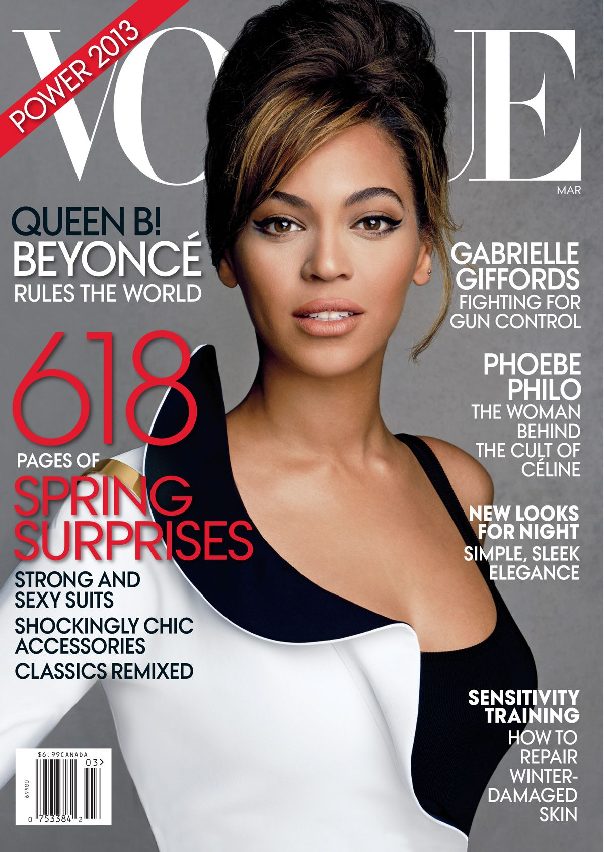 beyonce-vogue-cover-march-2013_144337662914