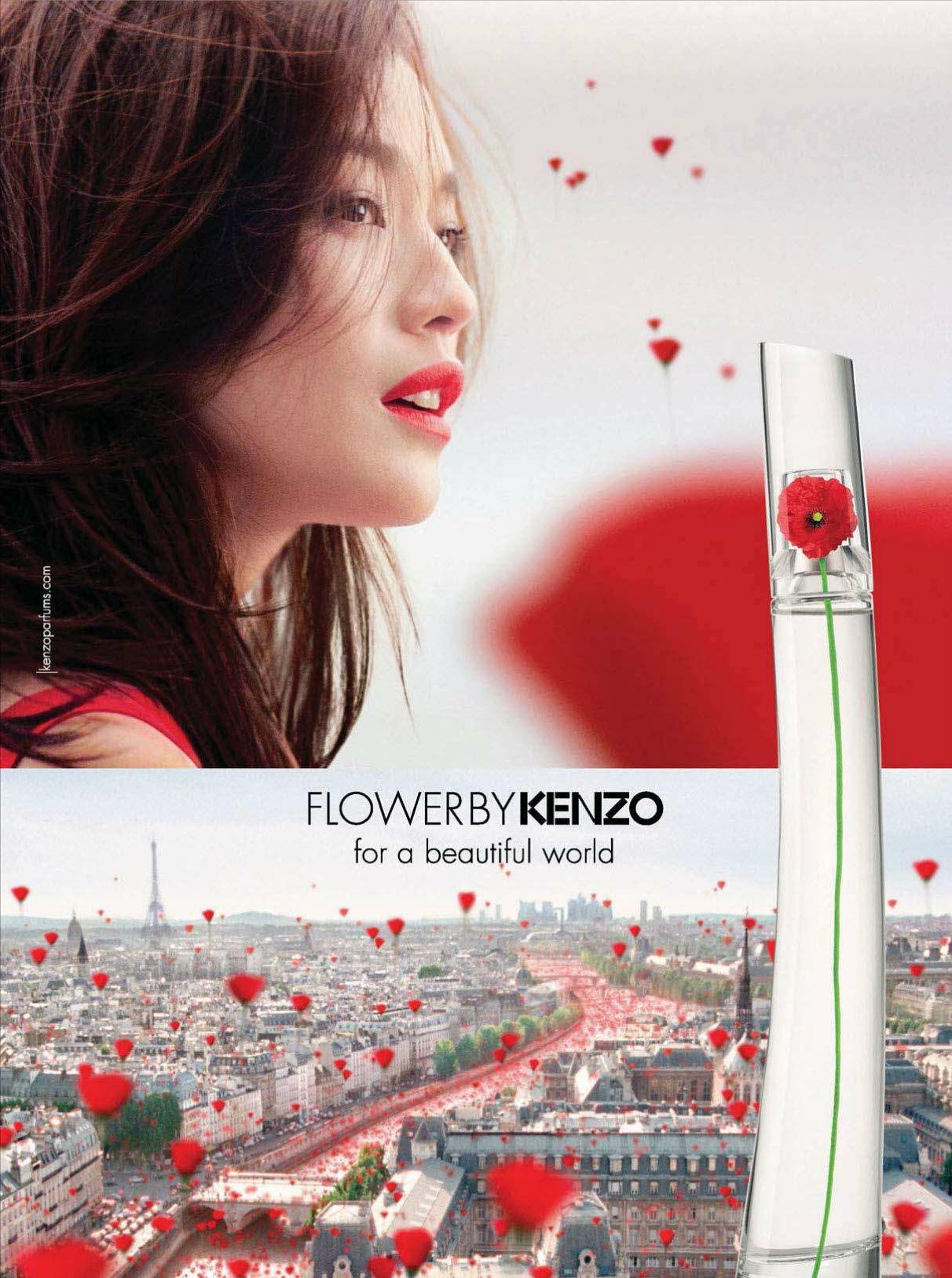 Kenzo 'Flower by Kenzo' fragrance 2013