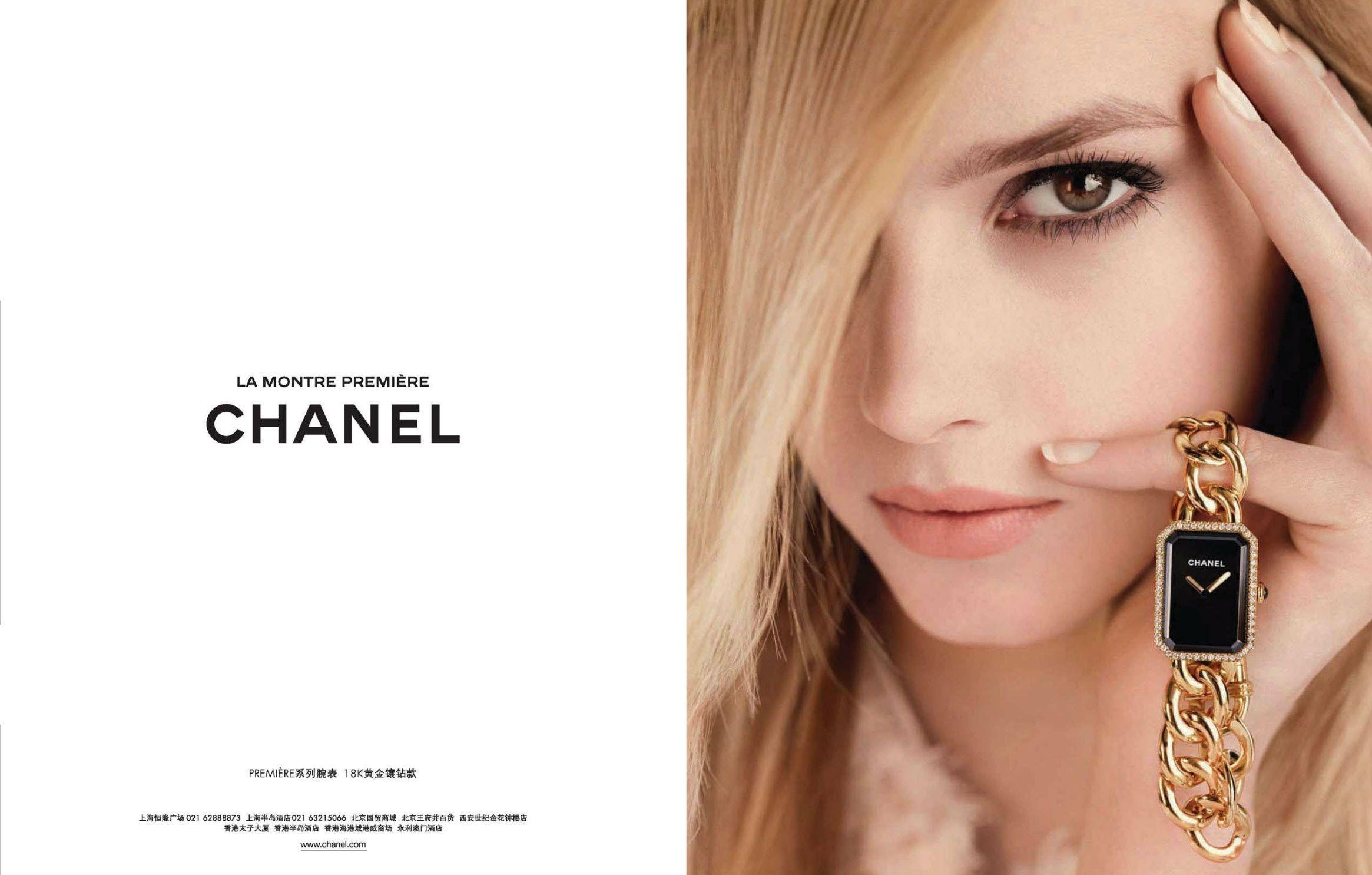 Chanel 'La Montre Première' SS 2013