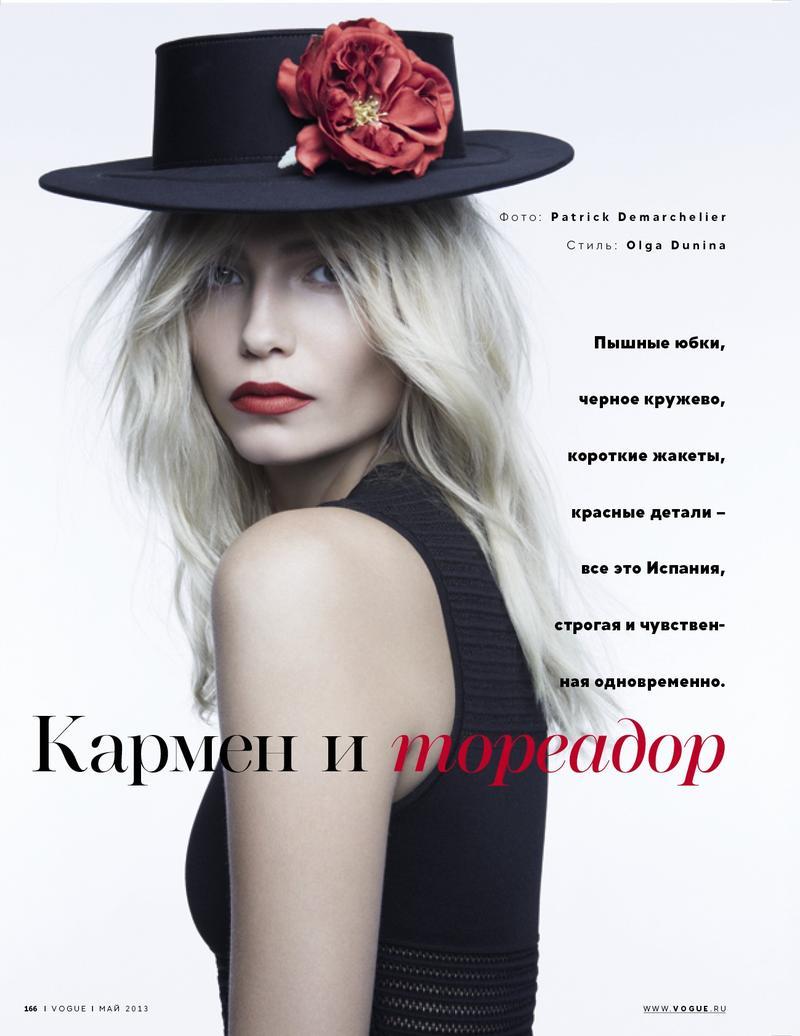 Natasha Poly Vogue Russia May 2013-001