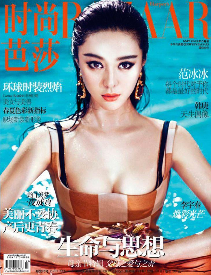 Fan Bing Bing for Harper's Bazaar China May 2013-001