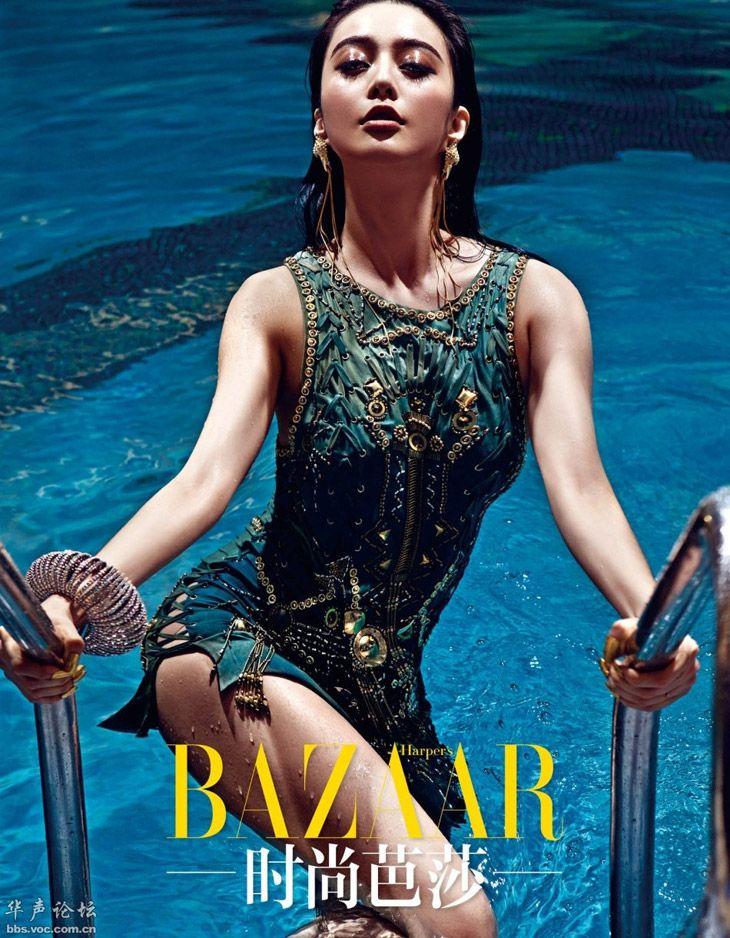 Fan Bing Bing for Harper's Bazaar China May 2013-003