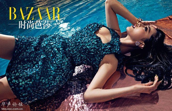 Fan Bing Bing for Harper's Bazaar China May 2013-004