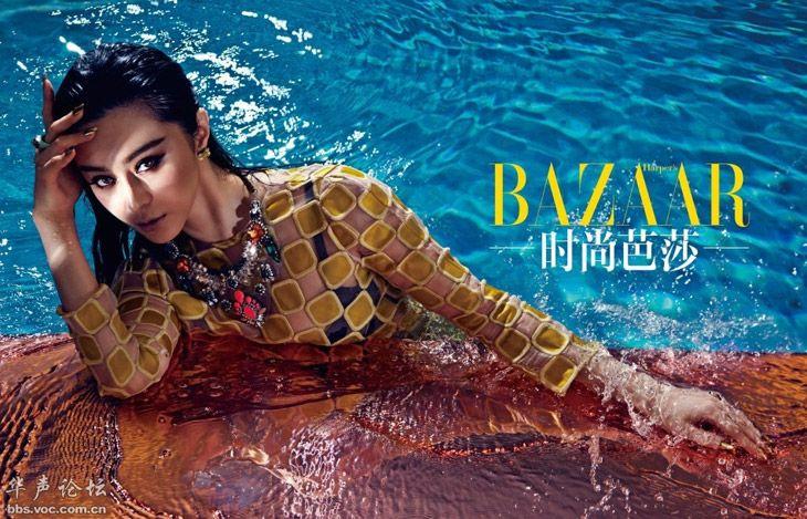 Fan Bing Bing for Harper's Bazaar China May 2013-005