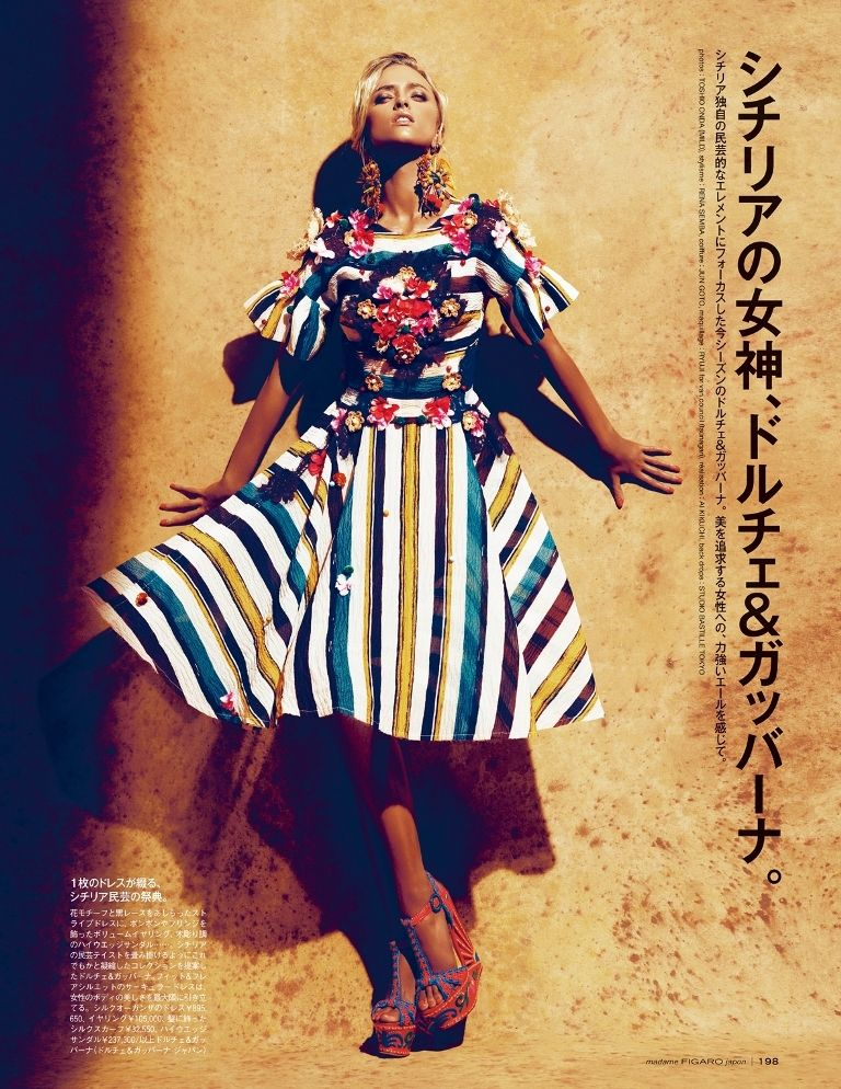 Marcelina_Sowa_by_Toshio_Onda__Goddess_Of_Sicily_-_Figaro_Japan_June_2013__1