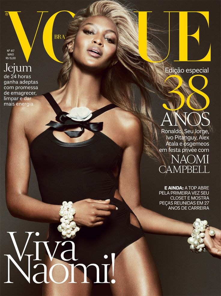 vogue-brasil-may-2013-naomi-campbell-by-tom-munro1