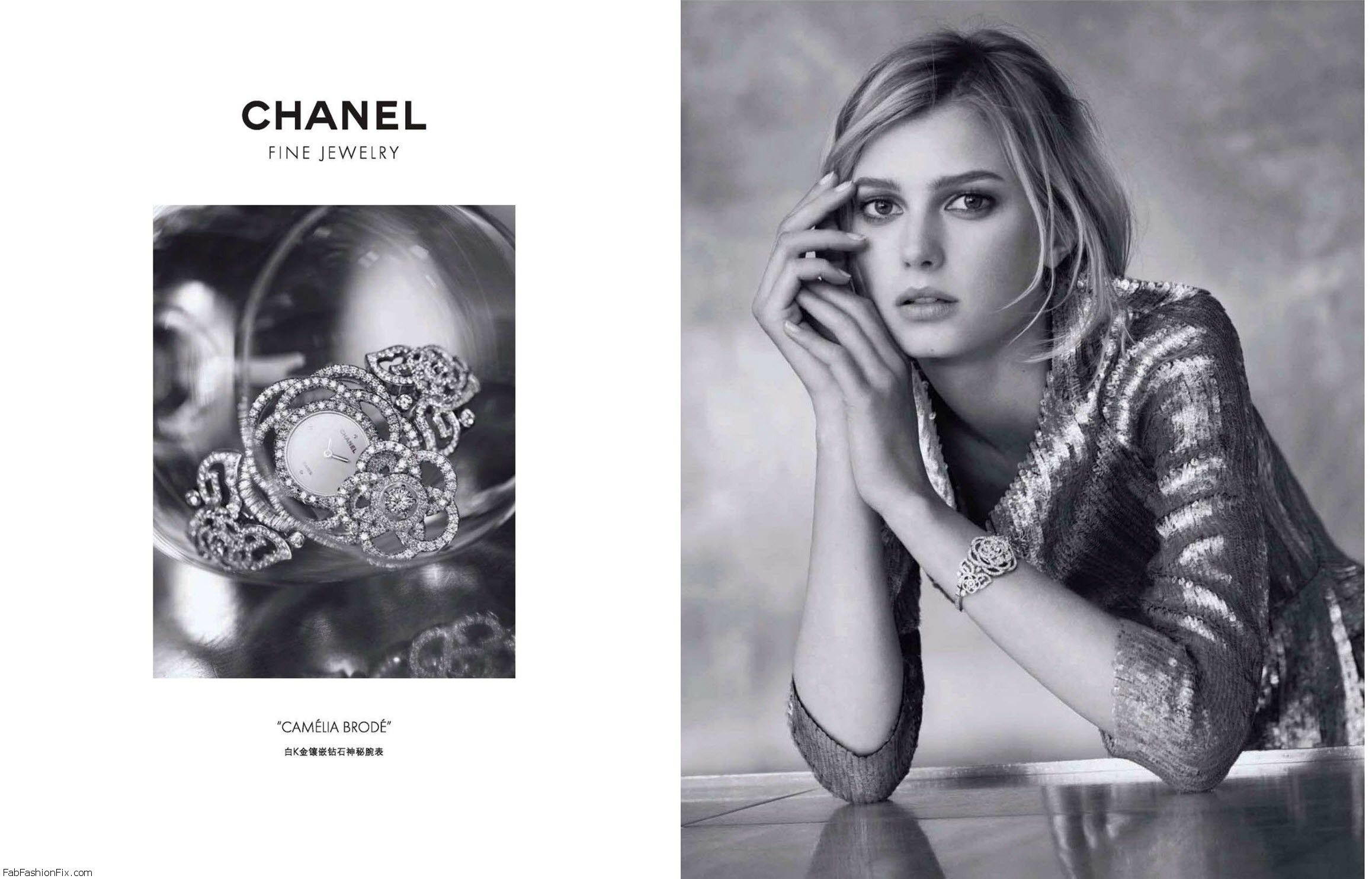 Chanel_Joaillerie_2013_SS_Fine_Jewelry_2