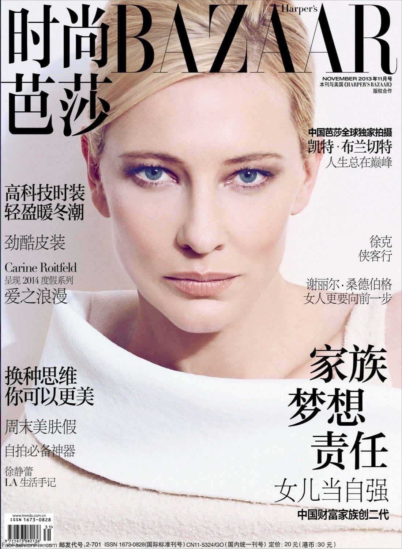hb_china_11-13_002