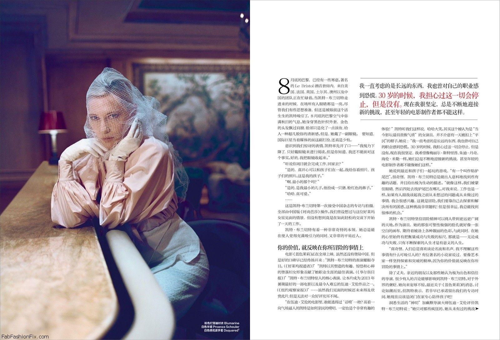 hb_china_11-13_004