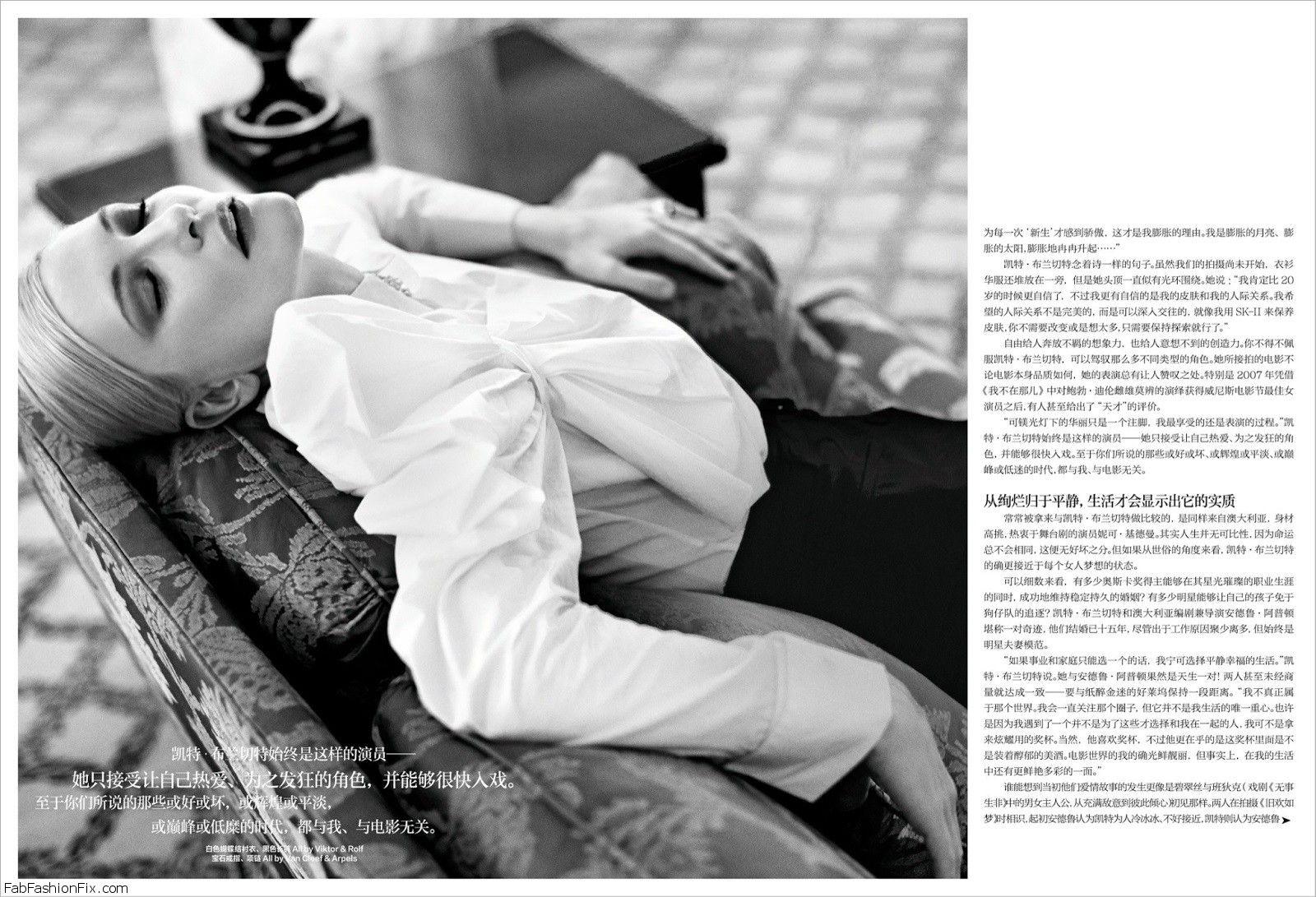 hb_china_11-13_008