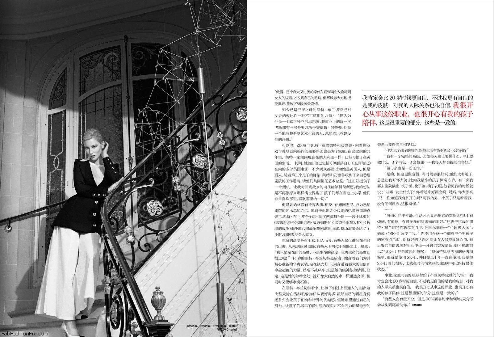 hb_china_11-13_010