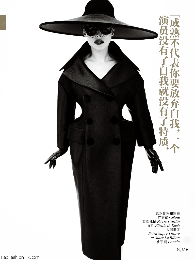 ShuQi_VogueChina_PhMarioTestino_Dec13_15_