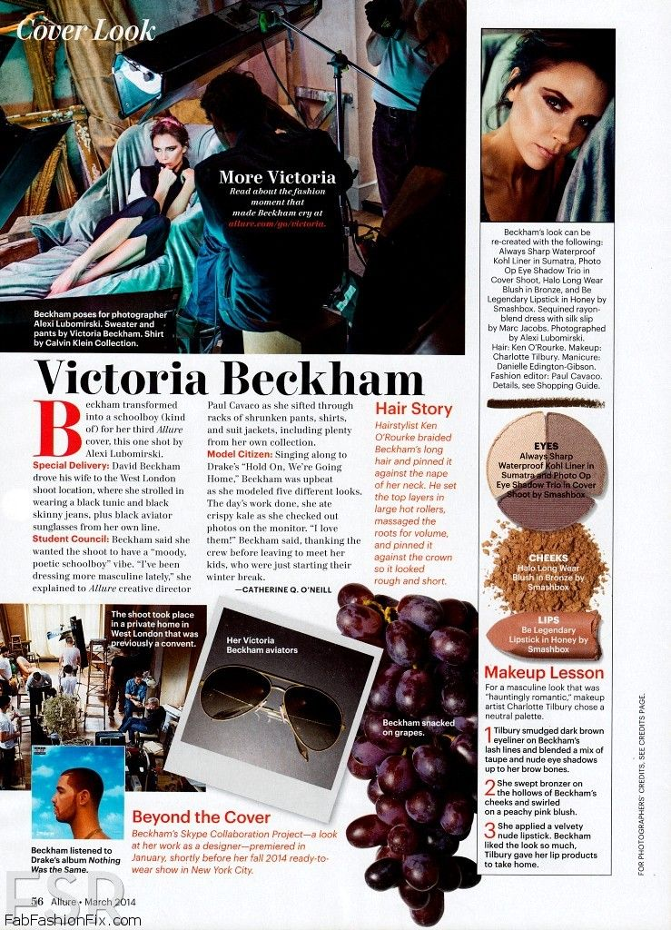 fashion_scans_remastered-victoria_beckahm-allure_usa-march_2014-scanned_by_vampirehorde-hq-4