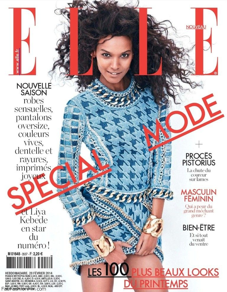 Liya Kebede For ELLE France Magazine