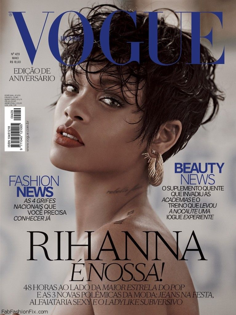 rihanna_vogue_brasil_may_2015_cover_1