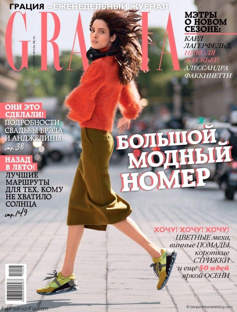 Hanaa-Ben-Abdesslem-Benjamin-Kanarek-Grazia-Russia-Cover