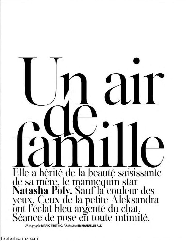 Vogue_Paris_October_2014 (2)
