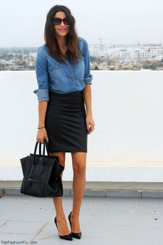 Style Watch: How fashion bloggers wear leather skirt this fall ...
